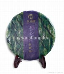 puer tea cake, Chunyinao