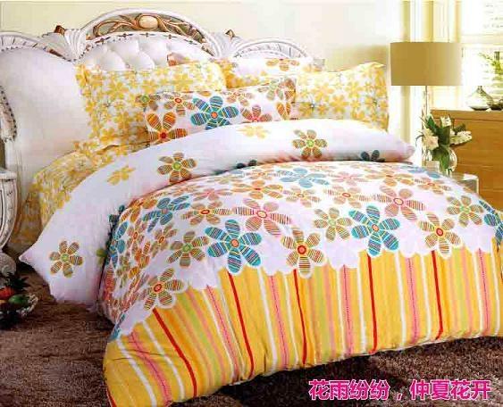 2013时尚家纺床上用品 1