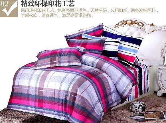 2013时尚家纺床上用品 2