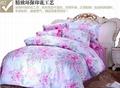 2013时尚家纺床上用品 3