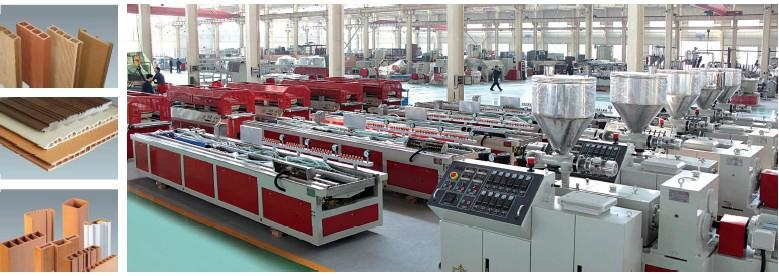 型材pvc擠出生產線 4