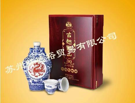 古越龍山千福三十年陳木盒花雕酒 1