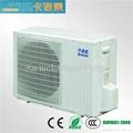 Frostless Air Source Heat Pump water