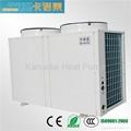 Frostless Industrial Heat Pump Water Heater 1