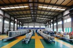 Kanuolai Heat Pump Technology Co.,Ltd