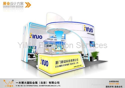 Exhibition Stand Construction Materials : China design exhibition stand and construction eb yimu