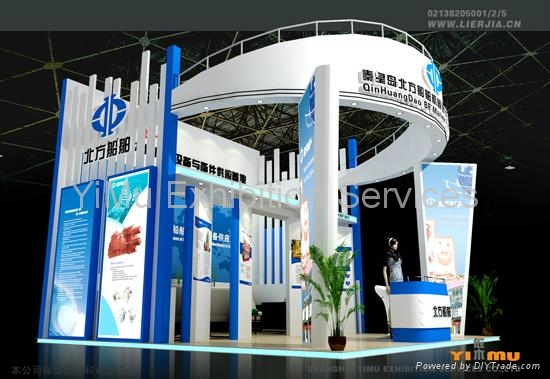 Booth Design Ideas dm 0289 trade show exhibit booth design ideas Shanghai Exhibition Booth Design Ideas 5