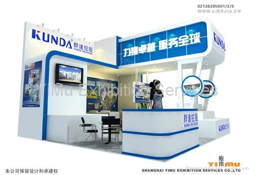 Exhibition Booth Contractor : Trade show booth ideas exhibition contractor eb yimu