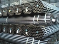 Sch20 Galvanized Seamless Steel Pipe|Steel Pipe Fittings|China