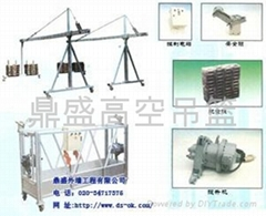 100 meters electric basket