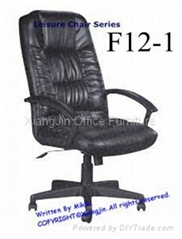 PVC Office Chair
