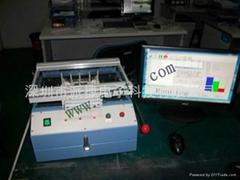 電飯煲功能測試系統