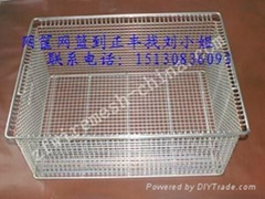 Supply net basket basket