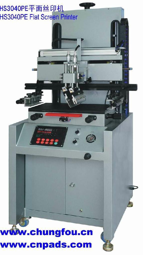 彩輝印刷器材 2