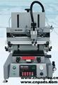 台式网印机  2