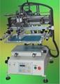 台式网印机  3
