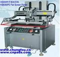 台式网印机  4