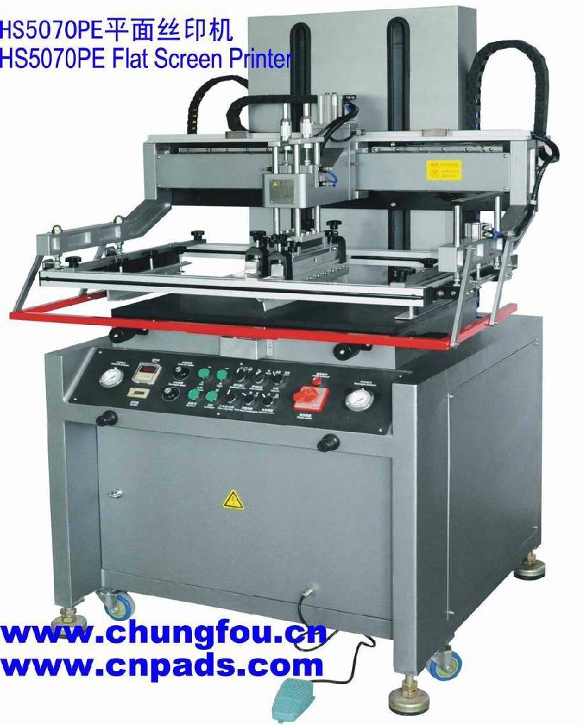 台式网印机  5