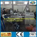 活性炭濾芯設備