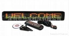 LED室內單行英文條屏
