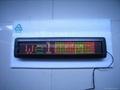 LED 點陣單雙色顯示屏