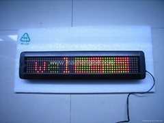led message sign indoor