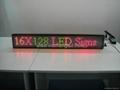 LED室內雙行英文遙控顯示屏