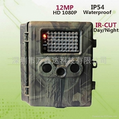 12MP MMS EMAIL  camera wildlife hunting camera