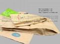 Kraft paper woven bags 2