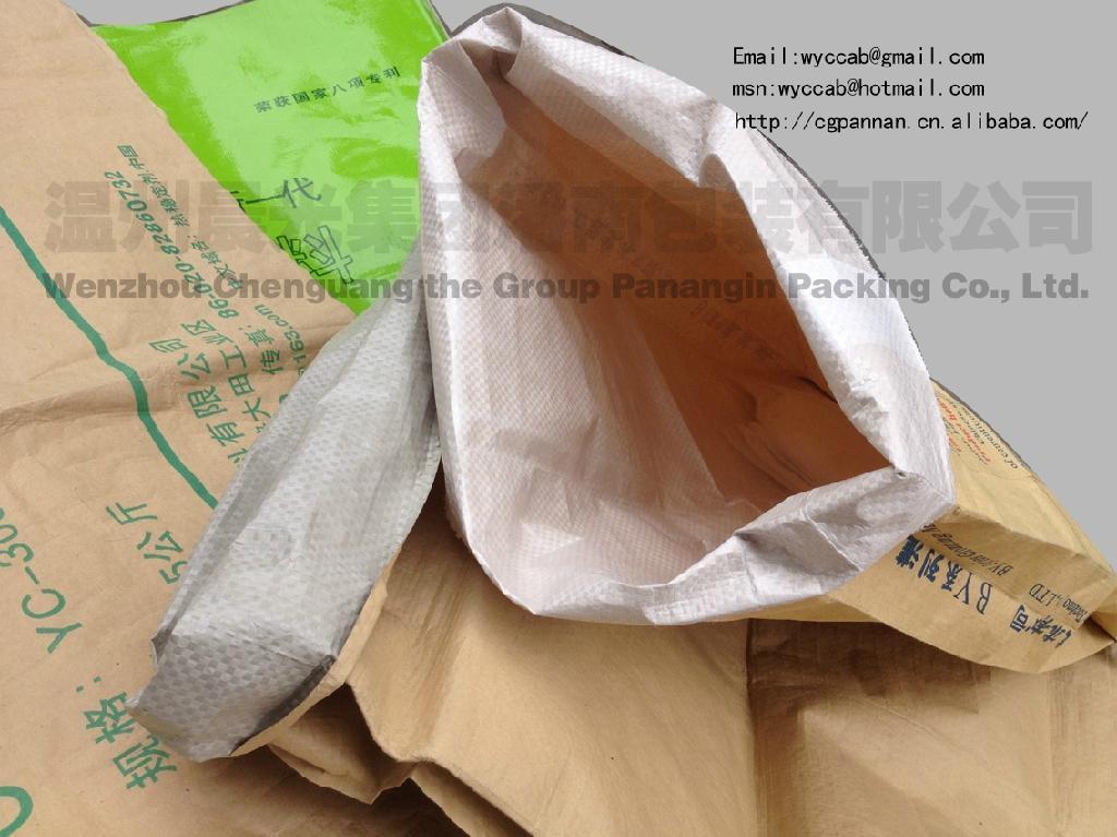 Kraft paper woven bags 3
