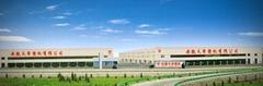 Anhui Tiandi Plastic Machinery Co.,Ltd