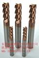 優質鎢鋼銑刀 1