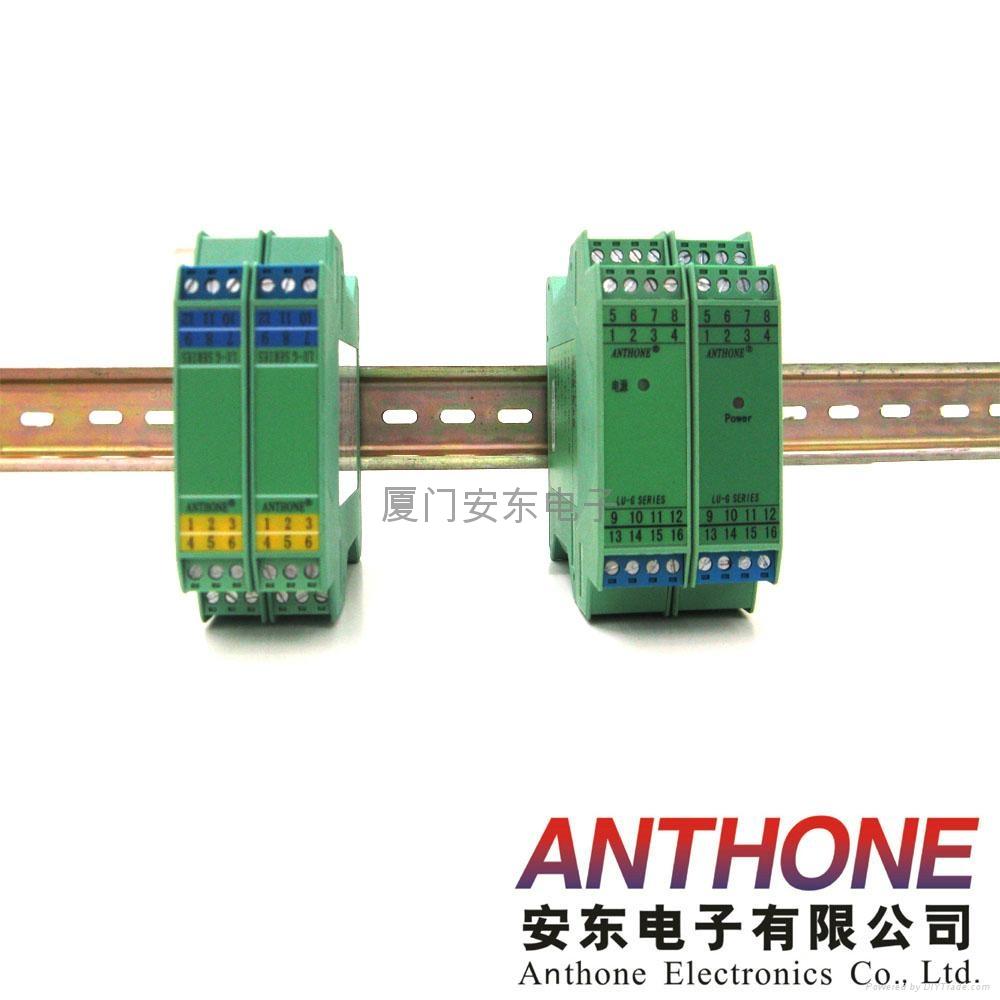 模拟量信号隔离处理器 1