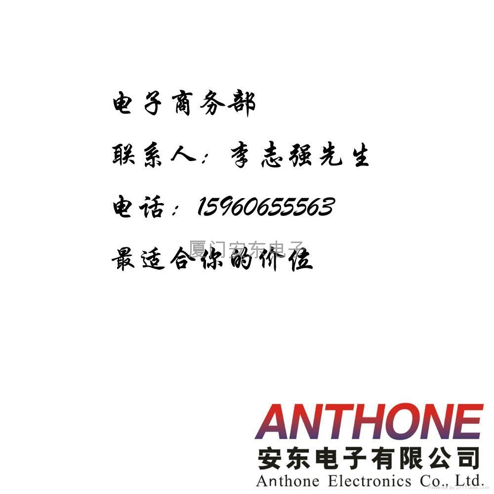 ANTHONE三相移相触发板 2