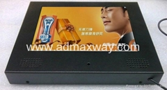 7 inch lcd media player for counter display