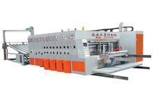 High Speed Flexo Printing & Slotting & rotary Die-Die Cutting  Machine