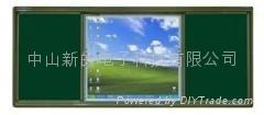 學校專用教學黑板 組合式推拉綠板 可裝電子白板 1