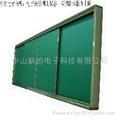學校專用教學黑板 組合式推拉綠板 可裝電子白板 2