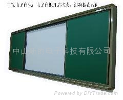 供應學校專用教學黑板 電子白板組合式雙側推拉黑板