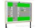 數碼互動駕校教學磁板 2