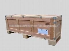 Fumigation dedicated box