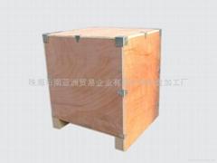 Fumigation Precision Equipment Box