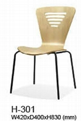 Bentwood chair-H-301