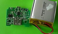 3.7V升5V大电流方案