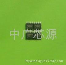 双节电池8.4V线性式充电芯片