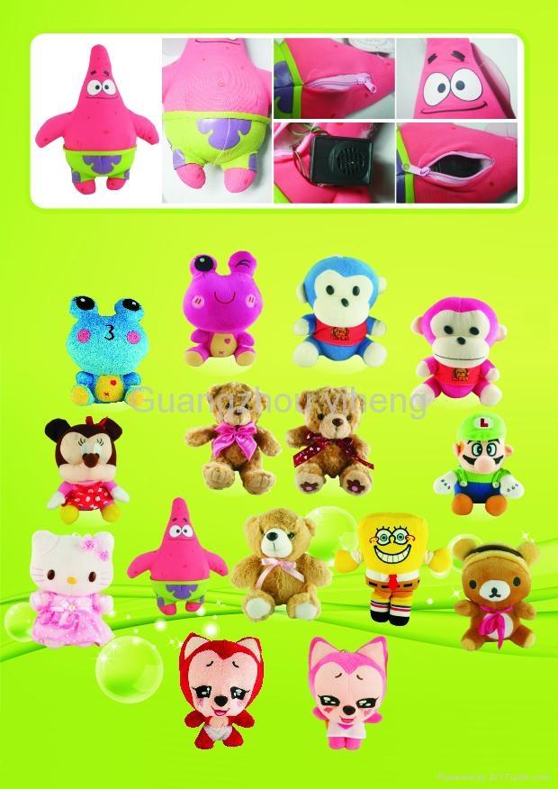 Patrick Star voice recordable plush toys talking toys 3