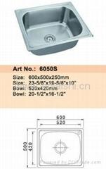 台上单盆不锈钢水槽