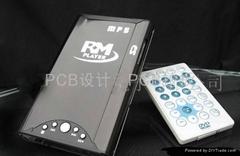 供应PCB抄板(MP4硬盘播放器)
