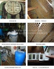 高效环保清洗剂