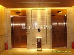 蝕刻加工不鏽鋼電梯廳門